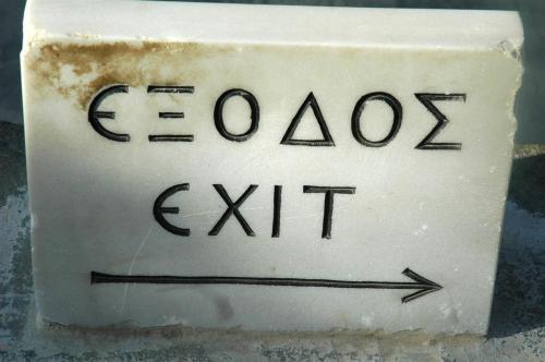 Exitù